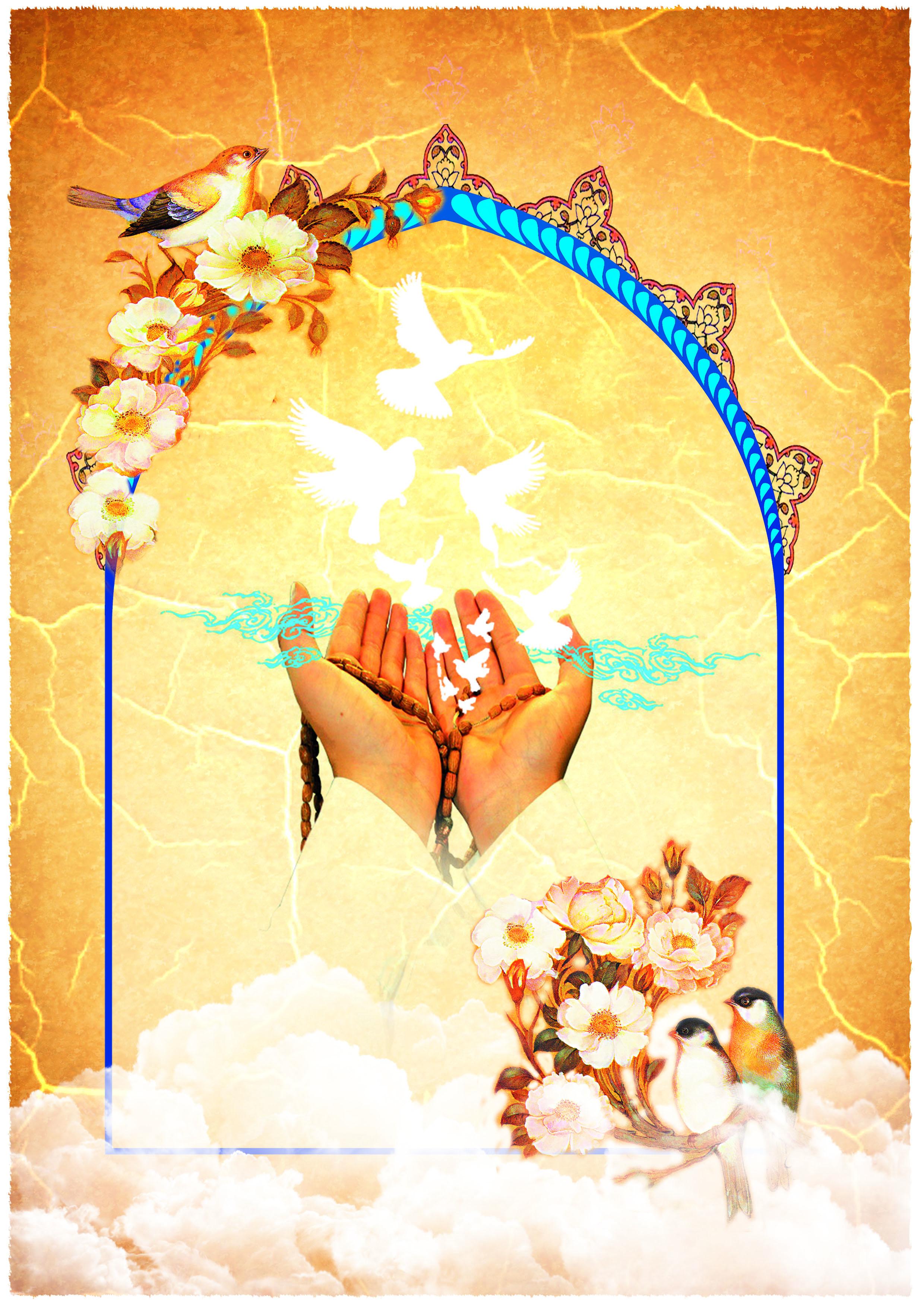 محراب و دست دعا